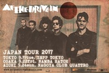 AT THE DRIVE IN、9月に東名阪ジャパン・ツアー開催決定!