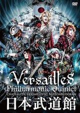 Versailles、6/28にリリースする日本武道館公演の模様を収録したライヴDVDのジャケット公開!