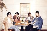 FIVE NEW OLD、6/21にリリースするメジャー・デビューEP『BY YOUR SIDE EP』の新ヴィジュアル公開! インストア・ライヴ開催も!