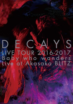 MUBD-1077_DECAYSLiveTour2016-2017Baby-who wanders.jpg