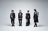 MUCC、ニュー・アルバム『脈拍』のアナログ盤を6/21にリリース決定!