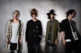 """NoisyCell、7月より全国ツアー[Pieces TOUR """"NEW GAME +""""]開催決定! 新ヴィジュアルも公開!"""