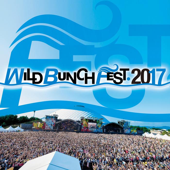 """山口の野外フェス""""WILD BUNCH FEST. 2017""""、第2弾出演アーティストにRADWIMPS、打首獄門同好会ら決定!"""