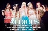 Aldiousのインタビュー&動画メッセージ公開!初めてメンバー全員が作曲を手掛け、狭いジャンルにはこだわらない姿勢を明確化した現体制2枚目となるニュー・アルバムを本日リリース!