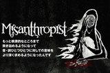 """元CodeRebirthの克哉によるソロ・プロジェクト""""Misanthropist""""のインタビュー公開!尋(ノクブラ)含む4人のゲスト・ヴォーカリストを迎えた集大成的EPに迫る!"""