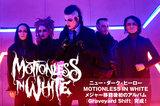 唯一無二のゴシック・メタルコア、MOTIONLESS IN WHITEのインタビュー公開!ラウド且つキャッチーに磨かれ、壮大なスケールの楽曲が揃うメジャー移籍後初の新作を本日リリース!