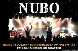 NUBOのライヴ・レポート公開!ゲストに盟友 HEY-SMITHを迎えた最新シングルレコ発ツアー最終日、熱情的なパフォーマンスがオーディエンスを扇動しまくった渋谷クアトロ公演をレポート!