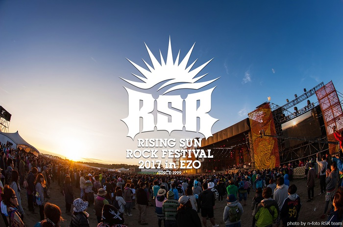 """RISING SUN ROCK FESTIVAL 2017 in EZO""、第3弾出演アーティストにRIZE、BAND-MAID、ヒステリックパニックら決定! 日割りも発表!"
