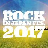 """ROCK IN JAPAN FESTIVAL 2017""、第3弾出演アーティストにB'z、Crossfaith、the GazettEら31組決定! 日割りも発表!"