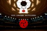 RIZEが激ロックWEBサイトをジャック! 12/20に開催する日本武道館ワンマンのチケット1次先行受付スタート!