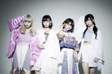 """""""neo tokyo""""をコンセプトに活動するアイドル・グループ uijin、7/5にリリースする1stアルバム『stay hungy, stay foooolish』のジャケ写公開! 初のインストア・イベント開催も!"""