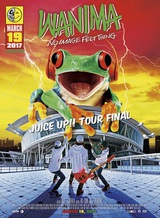 WANIMA、6/28にリリースする1st DVD&Blu-ray『JUICE UP!! TOUR FINAL』のジャケット公開!