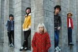 XERO FICTION、2ndフル&1stフル・アルバムのアナログ盤を7/5にリリース決定! 敢行中のレコ発ツアー追加公演も!