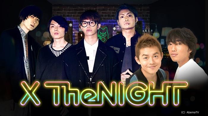 """BLUE ENCOUNT、本日放送のAbemaTVでのレギュラー番組""""BLUE ENCOUNTの木曜The NIGHT""""にスピードワゴンの出演決定!"""
