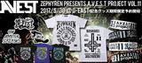 Zephyren(ゼファレン)からアロハ・シャツやショーツなど、ROLLING CRADLE (ロリクレ)からはパックマンやゼビウスとのコラボTシャツなどが新入荷!
