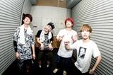 04 Limited Sazabys、7月より開催の対バン・ツアーに岡崎体育、COUNTRY YARD、BiSHら出演決定!