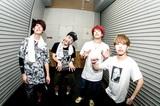 04 Limited Sazabys、6/21にリリースする初の日本武道館単独公演を収録した映像作品より「Feel」のライヴ映像公開!