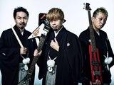 10-FEET、7/19にニュー・シングル『太陽の月』リリース決定!