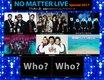 """北海道のライヴ・イベント""""NO MATTER LIVE Special 2017""""、第1弾出演アーティストに10-FEET、ラスベガス、マンウィズ、SiM、WANIMA、ヤバTが決定!"""