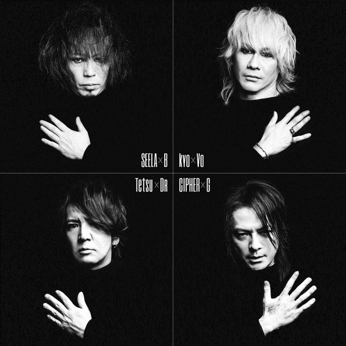 再結成10周年を迎えたD'ERLANGER、9/13に初のトリビュート・アルバムのリリース決定! HYDE、DIR EN GREY、MUCC、MERRY、lynch.ら参加!