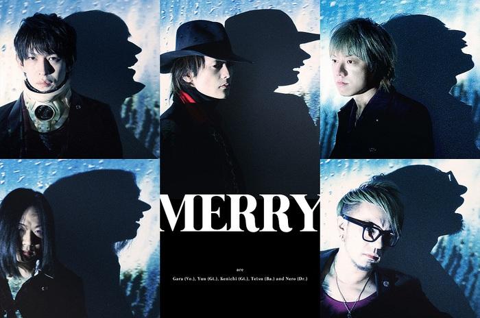 MERRY、9/6にニュー・アルバム『エムオロギー』をリリース!