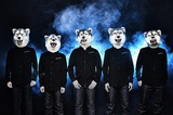 MAN WITH A MISSION、本日よりニューEP『Dead End in Tokyo European Edition』を急遽配信スタート!