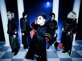 NoGoD、7/26にリリースするニュー・シングル『Arlequin』の収録曲発表! 全曲試聴動画も公開!