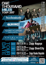 "coldrain、9/20開催の""ONE THOUSAND MILES TOUR 2017""東京公演に出演決定! HOOBASTANK、OLDCODEXと共演!"