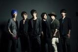 UVERworld、8/2に3年ぶりのニュー・アルバム『TYCOON』リリース決定! アリーナ・ツアーの開催も!