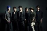 UVERworld、7/12にリリースするニュー・シングル『DECIDED』の詳細発表! ジャケット写真も公開!