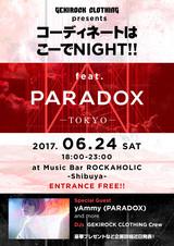 "yAmmy(PARADOX)出演決定!GEKIROCK CLOTHING presents ""コーディネートはこーでNIGHT!!~feat. PARADOX~ 6/24(土)開催!入場無料&プレゼントあり!"