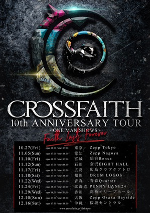 crossfaith_flyer.jpg