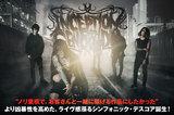 東京発デスコア・バンド、INCEPTION OF GENOCIDEの動画メッセージ公開!より凶暴性とライヴ感を高め、1音1音の衝撃度が倍増した最新作に迫るインタビューも公開中!