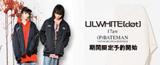 LILWHITE(dot) (リルホワイトドット)最新作期間限定予約受付中!秋冬活躍のMA1コーチJKTをはじめパーカー、Tシャツなど注目のアイテムが多数登場!