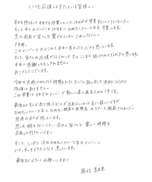 mayuri.jpg