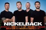 "NICKELBACKの特集公開!""いままでの作品に比べると確実にもっとヘヴィになっている""――愚直なまでの熱いロック魂が込められた、通算9枚目となるニュー・アルバムを6/16リリース!"