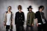 NoisyCell、7月より開催する全国ツアーの第1弾ゲストにROOKiEZ is PUNK'D、彼女 IN THE DISPLAY、wrong cityら決定!