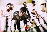 福岡発の4人組バンド NYF、8/8にニュー・シングル『Flowers Valley』をタワレコ限定リリース決定! 収録曲「Rodeo Crazy-S×R×C-」のMV公開!