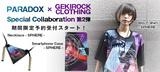 PARADOX x GEKIROCK CLOTHING 限定デザインTシャツ第2弾&スマホケース、ネックレスの期間限定予約開始!