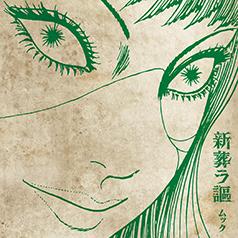 shinnsaira-kaijyou .jpg