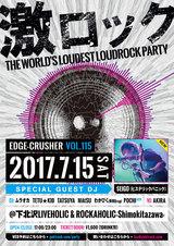シーンを席巻中の人気ブランドacOlaSiaよりShunが7/15(土)東京激ロックDJパーティーにゲストDJとして出演決定!ゲキクロでの取扱も同日スタート!