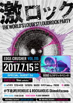 tokyo_0715fjhgj_new_guest.jpg