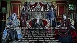 Versailles、結成10周年記念したワールド・ツアーを9月より開催決定!
