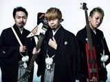 10-FEET、7/19にリリースするニュー・シングル『太陽の月』限定盤付属DVDのトレーラー映像公開!