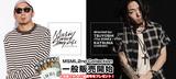T$UYO$HI(The BONEZ / PTP)&KATSUMA(coldrain)がディレクションを務めるMSML一般販売開始!ご購入者に先着で『W.A.Y.』最新号を先着でプレゼント!