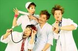 """GOOD4NOTHING、楽曲「FOUND」がテレビ東京系""""ゴッドタン""""8月期EDテーマに決定!"""