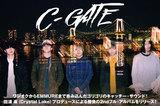 長野発メタルコア/ポスト・ハードコア・バンド、C-GATEのインタビュー公開!Crystal Lakeの田浦 楽プロデュースによるゴリゴリのキャッチー・サウンド光る新作を明日リリース!