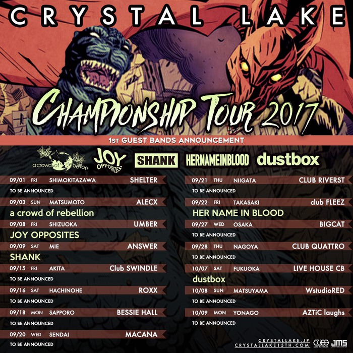 Crystal Lake、9月より開催の全国ツアー第1弾ゲストにHER NAME IN BLOOD、dustbox、a crowd of rebellionら決定!