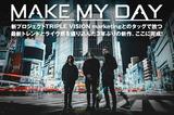MAKE MY DAYのインタビュー&動画公開!新プロジェクト TRIPLE VISION marketingとのタッグで放つ、最新トレンドとライヴ感を盛り込んだ新作EPを明日リリース!