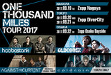"HOOBASTANK、coldrain、OLDCODEX、AGAINST THE CURRENT迎え9月開催、東名阪プレミアム・ツアー""ONE THOUSAND MILES TOUR 2017""特設ページ公開!"